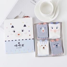 Kaos Kaki Anak Seri Binatang - 6005